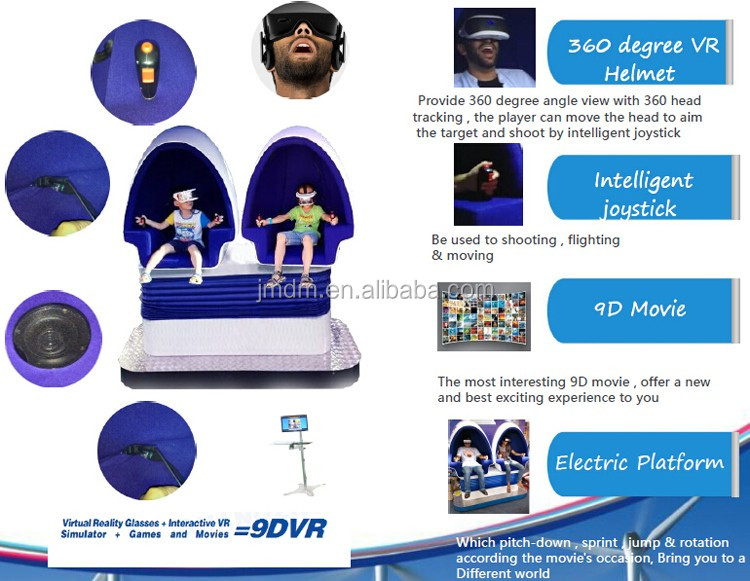 Internative 9D Cinema or 9D Virtual Reality Simulator 9DVR With VR Games For Oculus Rift DK2