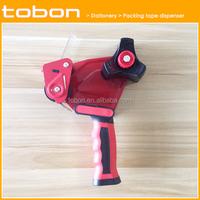 rubber handle with knife cover protection gun shape tape dispenser, packing tape dispenser