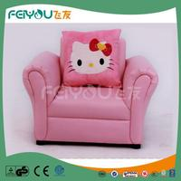 China New Products Purple Leather Sofa With Best Quality