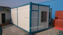easy assembly container /Goods storage house/folding house