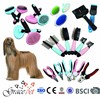 China online shopping pet products for pet shop