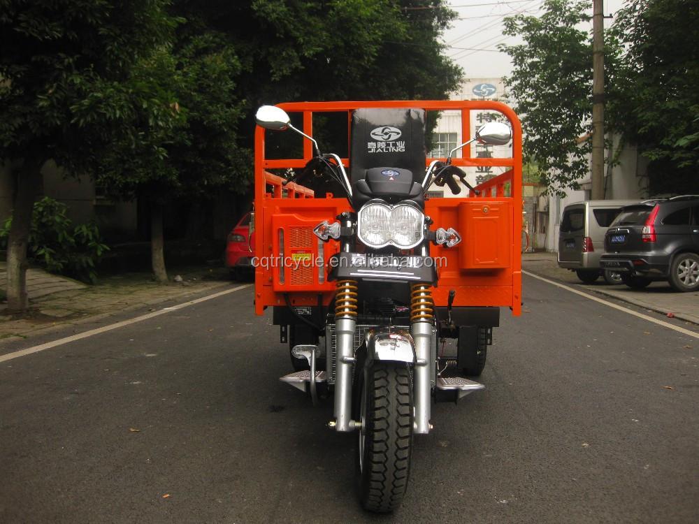 2014 hot sale three wheel motorcycle/3 wheel motorcycle