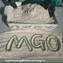 Caustic Calcined Magnesite (DBM CCM FM)