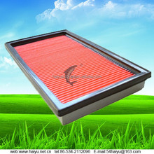 CUSTOMIZE AIR filter oem number 16546-V0100 apply for bluebird sunshine teana cerfiro