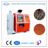 QY-400B Good Performance Copper Wire Recycling Machine/Cable Granulator