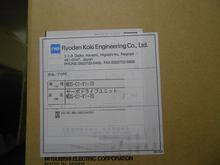 Distribuidor China Mitsubishi plc Mitsubishi papel fotográfico FX1N-14MT-001
