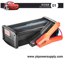 36 volt lead acid battery charger for electric car