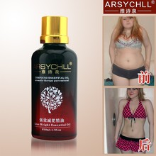 10ml/50ml pure nature plant extract anti cellulite massage oil
