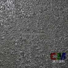 CMZG- 9007-2 Metallic spray paint textured exterior wall water base spray paint