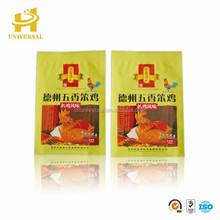 Three side sealed chicken food packaging bag and food plastic bag