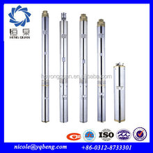 Stainless Steel Deep Well Submersible Pump 2 inch