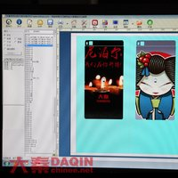 DIY mobile sticker software and machine to make your own stickers