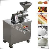 indian mini spice grinder machine