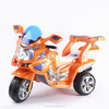 2015 new design kids electric motorcycle motor,electric motorcycle for sale