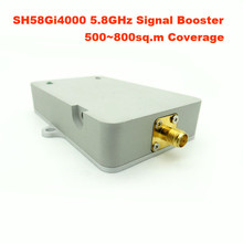SH58Gi4000 5.0-5.8GHz 4000mW 36dBm WiFi Signal Amplifier 5.8ghz Signal Booster
