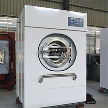 FORQU 12kg 16kg 20kg laundry commercial filter for washing machine