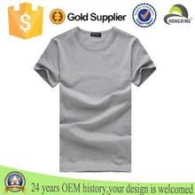 Custom fine brushed cotton t-shirts