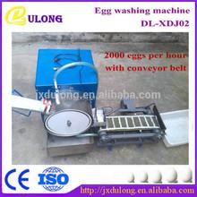 automatic convert belt egg washing machine/wet cleaning machine for egg