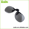 /product-gs/passive-3d-glasses-sex-videos-porn-3d-camera-glasses-for-watching-real-3d-movie-60281748483.html