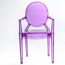 Hot sale resin chiavari ghost chair with arms