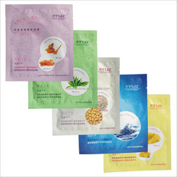 hot sale korea market priting face mask plastic bag