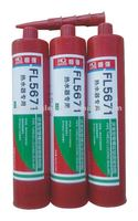 Gas/ Oil/ Water Pipe Joint Adhesive (250g)