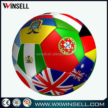 2014 world cup football /world cup soccer ball