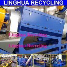 china famous brand pet washing and recycling machine