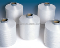 100D/144F DTY SEMI-DULL SIM YARN POLYESTER WITH GOOD PRICE