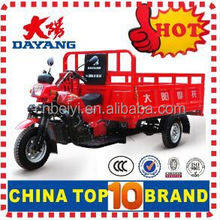 Made in Chongqing 200CC 175cc motorcycle truck 3-wheel tricycle 2013 new garbage motorcycle tricycle for cargo