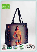 reusable shopping bag, reusable non woven laminated bag,reusable pp laminated shopping bag