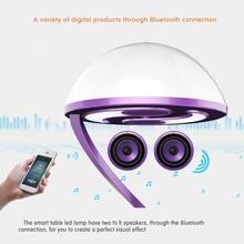 APP control HIFI speaker bluetooth speaker smart table led lamp