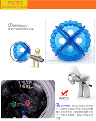 wash machine ball pvc sweet 5 color cute laundry ball