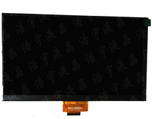"""7"""" Inch 30Pin 1024*600 mf0701683003a TFT LCD Screen Replacement 163*97mm"""