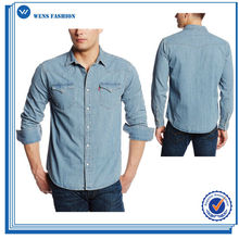 Make To Order Casual Famous Brand Cotton Shirts For Men