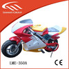 electric mini bike from China with CE