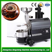ISO Coffee roaster, coffee bean roaster, coffee bean roasting machine