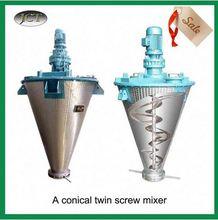 three dimensional motion powder mixer