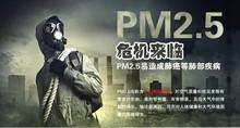 air pollution Industrial pollution haze masks