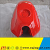 Tricycle Family Motorcycle Fuel Tank