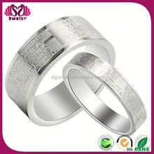 Wedding Ring For Men And Women Couple Wedding Rings