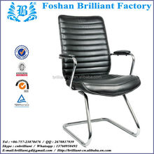conference chair, visitor chair, chair for meeting room