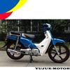 super classic chongqing 2015 newest 110cc cub motorcycle