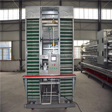 Longitudinal egg collection system(design depend on the clients order)