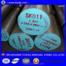 tool SKD11 steel in flat bar