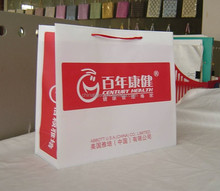 gift bag display stand pp non-woven shopping bag hair extensions packing bag