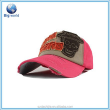 2015 New Style ventilate baseball nets cap sports cap supplier ,custome LOGO hats and caps