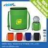 travelling cooler bag for medication  2015 Alibaba China Wholesale travelling cooler bag for medication