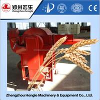 Grain thresher machine rice threshing machine wheat thresher