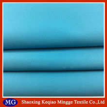 2015 good quality keeping warm breathable functional fabric